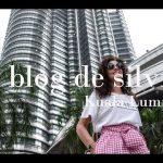 Kuala Lumpur – el blog de silvia TV